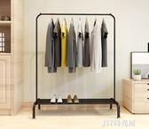 單桿式涼衣架落地簡易晾衣桿家用臥室內曬衣架折疊陽臺掛衣服架子qm    JSY時尚屋