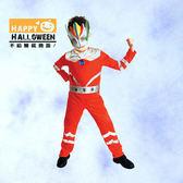 【派對造型服/道具】萬聖節裝扮-旦旦超人 GTH-1651