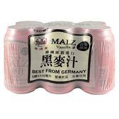 崇德發 黑麥汁-香草 330ml (6入)/組【效期2019.04月】