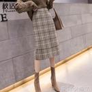 毛呢格子半身裙子中長款女裝秋冬季2020年新款氣質冬裙冬天配毛衣 蘿莉新品