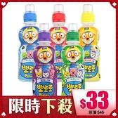 韓國 啵樂樂 乳酸飲料 235ml 牛奶/草莓/水果/藍莓/蘋果【BG Shop】5款/最短效期:2021.07.10