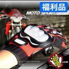 (福利品)車用全指防風透氣手套.男女騎士...