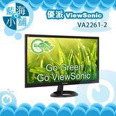 ViewSonic 優派 VA2261-2 22型寬螢幕液晶顯示器 電腦螢幕