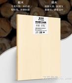 素描畫板4k椴木制畫架板 4開寫生繪圖板全開木質 【全館免運】
