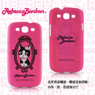 【Rebecca Bonbon】Samsung Galaxy S3 時尚彩繪保護殼-魔鏡◆送很大!真皮直入式手機套◆