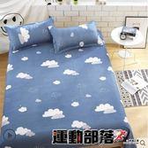 床單床單單件大學生宿舍床單1.8米雙人被單單人床 運動部落