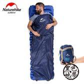 NH迷你成人季睡袋室內露營棉睡袋內膽戶外薄款超輕隔臟旅行—聖誕交換禮物
