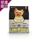 Oven-Baked.烘焙客 《WDJ推薦》成犬雞肉 / 狗飼料-小顆粒 5磅(lbs) *1【免運直出】