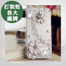 小米10 ZenFone6 ZS670 紅米Note8 Y9 Mate20 nova4 realme vivo 水鑽殼 手機殼 客製化 訂製 浪漫花朵鑽殼
