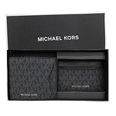 【南紡購物中心】MICHAEL KORS GIFTING銀字滿版對開短夾(附證件夾)禮盒組-黑