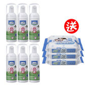 Baan 貝恩 嬰兒防蚊慕斯 (50ml) 【買6罐送Baan嬰兒EDI保養柔濕巾20抽(3包入)】【佳兒園婦幼館】