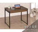 {{ 海中天休閒傢俱廣場 }} G-25 摩登時尚 書桌系列 828-1 賈汀USB2.8尺胡桃兩用電腦桌