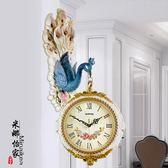 掛鐘歐式掛鐘雙面表鐘客廳時尚鐘表創意個性孔雀裝飾藝術家用靜音掛表 最後一天85折