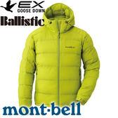 【Mont-Bell 日本 男款 防風800FP連帽羽絨外套 綠】1101501/羽絨外套/夾克/羽絨衣/保暖外套★滿額送