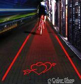 自行車燈山地車投影激光尾燈usb 充電安全警示燈夜間騎行裝備 color shop