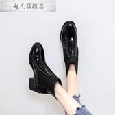 短靴 漆皮馬丁靴女秋季新款單靴切爾西裸靴方頭粗跟百搭韓版潮-超凡旗艦店