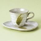 日本陶瓷 宗峰窯 漣漪 白 咖啡杯組