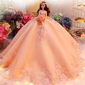 婚紗新娘芭比娃娃套裝禮盒仿真超大拖尾公主女孩兒童生日禮物