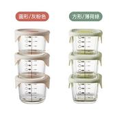 【南紡購物中心】樂扣樂扣LOCKLOCK寶寶副食品耐熱玻璃調理盒3入組