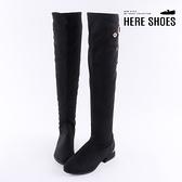 [Here Shoes]零碼36 靴子-跟高3.5CM後綁帶側金屬英文字母D字造型時尚休閒膝上靴過膝靴 長靴-KD209-1