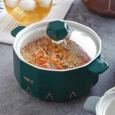泡麵碗創意帶玻璃蓋宿舍碗學生上班族雙耳湯碗家用陶瓷面碗【快速出貨】