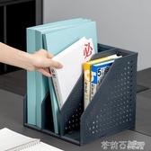 可折疊文件框多層伸縮書立一體式文件架免安裝辦公用品文件夾收納盒檔案 茱莉亞