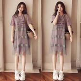【免運】大碼女裝胖妹妹新品新款夏裝洋氣減齡兩件套裝顯瘦網紅遮肚連身裙