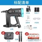 電動釘槍鋰電射釘搶水泥器槍射釘鋼槍氣釘槍充電氣動打釘槍CY『新佰數位屋』