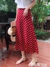 半身裙 2021春新款紅色波點雪紡a字半身裙女夏中長款白色大碼包臀小個子 【99免運】
