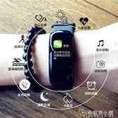 時尚潮流智慧手錶男女學生防水多功能夜光計步心率血壓監測手環錶 安妮塔小舖