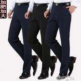 加肥加大號男褲男士休閒褲直筒寬鬆高彈力西褲胖子外褲長褲子 新年禮物