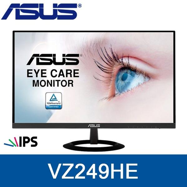 【免運費】ASUS 華碩 VZ249HE 24型 IPS 螢幕 薄邊框 廣視角 低藍光 不閃屏
