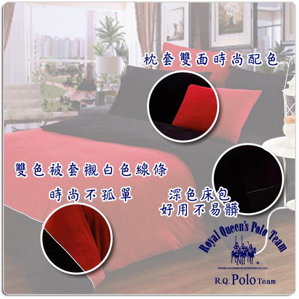 《R.Q.POLO》送!熱銷再加碼.溫暖接觸.貼心洗濯.素色雙搭雪絲絨床包組-瑞德布蕾