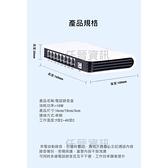 專營錄音 8線電話錄音設備 8路電話錄音盒 支援32位元 64位元系統 保固一年 空機價格