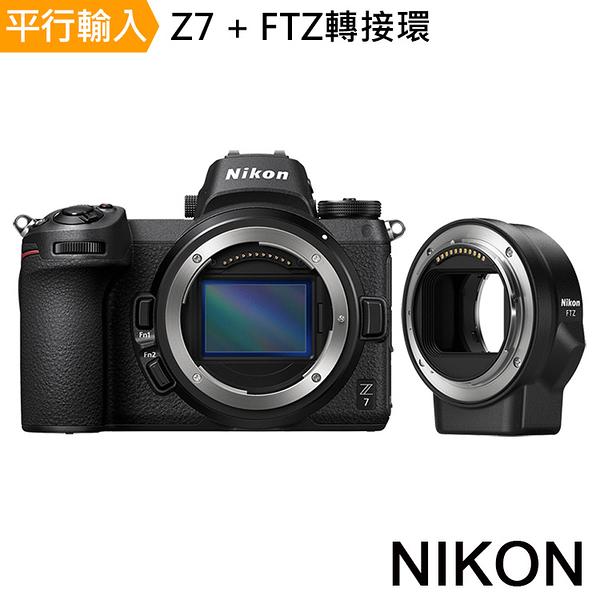 NIKON Z7+FTZ轉接環*(中文平輸)