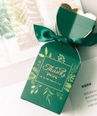 2019新款結婚喜糖盒森系歐式創意婚禮個性糖果禮盒裝粉色紙盒子空