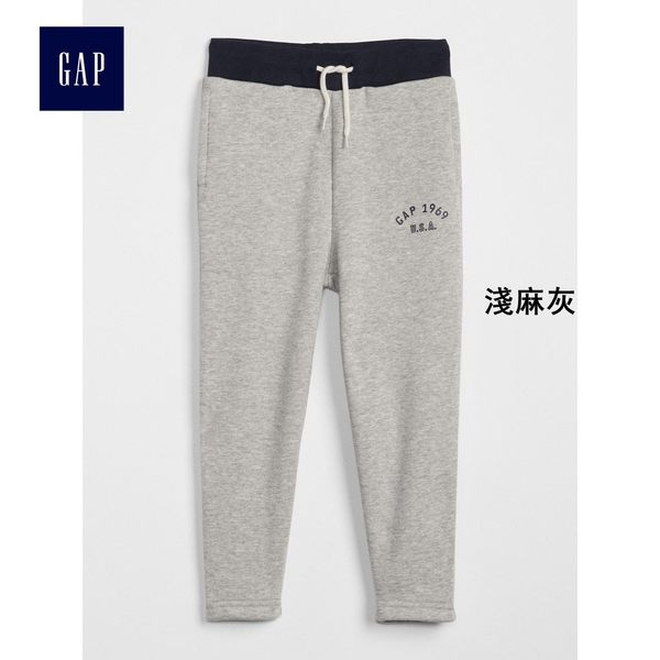 Gap男嬰幼童 LOGO基本款抓刷毛緊腰長褲 兒童彈力運動褲358915-淺麻灰