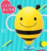 小蜜蜂瀑布噴泉抖音寶寶洗澡玩具1-3-6歲男女孩兒童戲水花灑   歐韓流行館