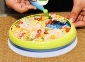 兒童餐盤餐具寶寶吃飯訓練碗勺套裝