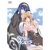 動漫 - 京四郎與永遠的空DVD VOL-3
