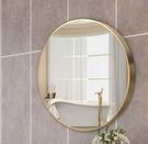 春節特價 鋁合金浴室鏡子衛生間化妝鏡壁掛鏡子洗手間廁所鏡子北歐風圓鏡子