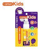 齒舒沛-兒童含鈣健齒噴霧(葡萄)20ml/T-Spray 大樹