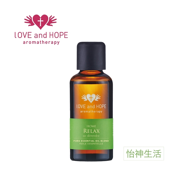 【Orient Retreat登琪爾】愛與希望LOVE&HOPE 怡神生活複方精油Relax Pure Essential Oil Blend(50ml/瓶)
