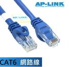 【3C生活家】網路線 CAT6 3公尺 ...