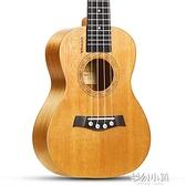 威伯尤克里里初學者學生成人女男23寸烏克麗麗兒童入門小吉他 夢幻小鎮