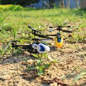 迷你耐摔充電小型合金遙控直升飛機 DL5845『伊人雅舍』