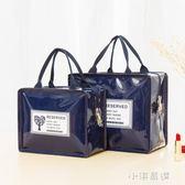 防水化妝包女便攜大容量多功能化妝品收納袋包簡約旅行洗漱包『小淇嚴選』