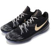 Nike 籃球鞋 Zoom Evidence II EP 中筒 黑 金 男鞋 運動鞋 球鞋推薦【PUMP306】 908978-090