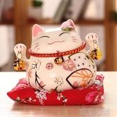 存錢罐-招財貓小擺件陶瓷創意禮品家居裝飾日本存錢罐客廳店鋪開業發財貓 喵喵物語