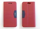 gamax完美系列 HTC One(A9...